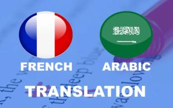 French to Arabic Translation Dubai