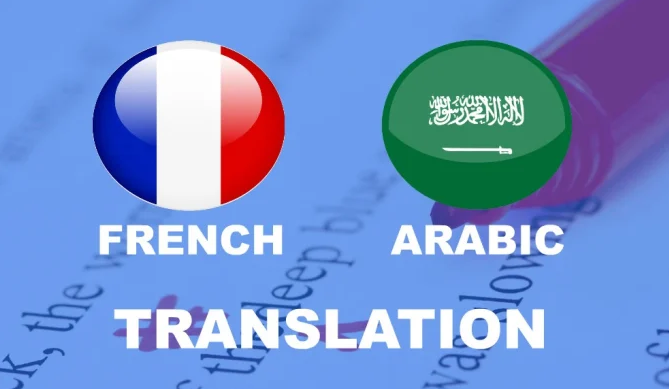 Critical Elements Of French To Arabic Translation